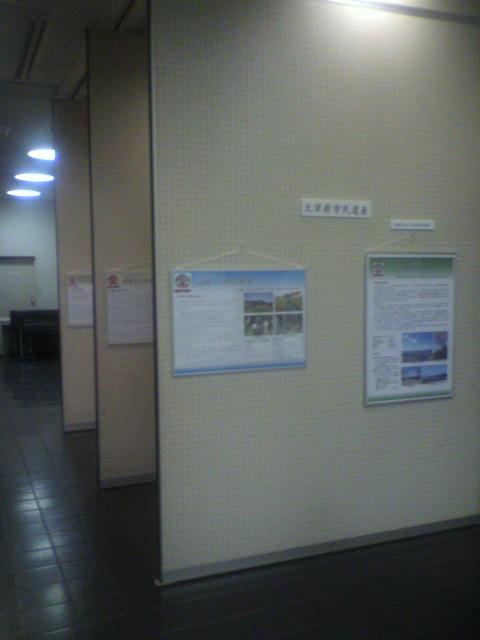 ファイル 236-2.jpg